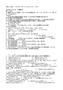 绵阳市2013届高三第二次诊..