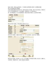 国王的勇士4 - 游戏新闻 - 游戏资讯 - 游戏文章 - 游戏文档