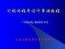 可视化程序设计ch1_2a