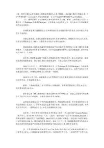 国企谋局PE市场 上海国盛集团筹备大农业PE
