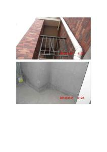 水电安装现场施工图