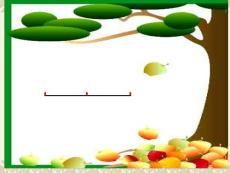 小学典型应用题——植树问题