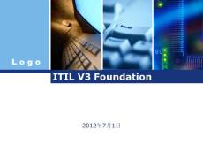 ITIL_V3_Foundation_培训资料