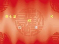 【精品】K线理论27
