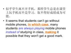 高考英语词汇基础复习巩固
