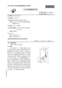CN201220319362.3-一种粉丝、粉条立式冷却器