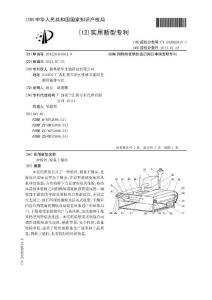 CN201220319361.9-一种粉丝、粉条干燥床