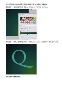 photoshop教程系列-ps轻松..