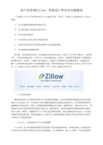 Zillow(Z)
