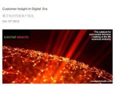 Customer Insight in Digital  Era-Kantar Health