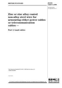 EN 10257-1--电力电缆或通..