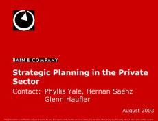 貝恩-Strategic Planning in the Private Sector