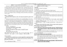 备战2020广东高考:2011-2019年广东高考英语听说考试真题及答案汇编