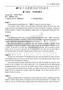 09强化班初萌英语写作讲义