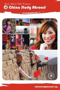 2010 China Study Abroad Catalog