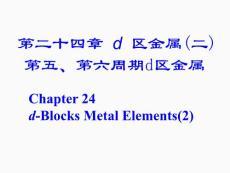 [理学]第二十四章 d 区金属二第五、第六周期d区金属