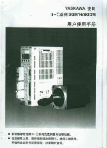 安川PLC编程手册