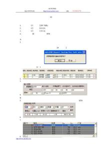 利用变压器辅助设计软件完成EI型低(工)频设计计算的操作步骤