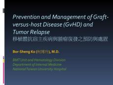 Prevention and Management of Graft-versus-host Disease ...:移植物抗宿主病的预防和管理...