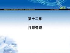 【精品】高等教育学历证书..