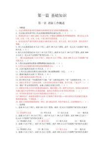 [企业管理]20120907 - 副本