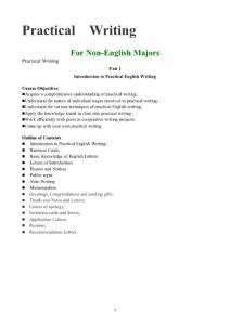 【外语课件】商务英语写作教案
