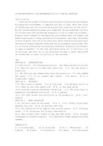 2014年4月19日英语专四考试..