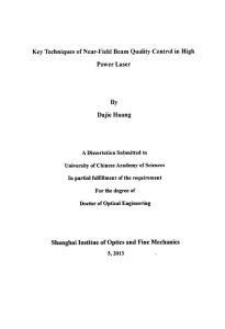 高功率激光近场光束质量控制关键技术研究