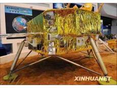 嫦娥二號衛星精彩圖片