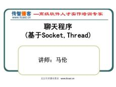 Socket-服务器-aspnet入门基础