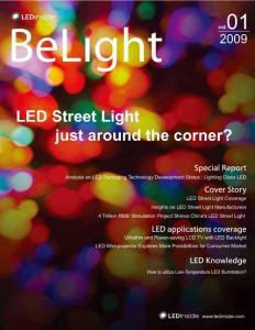 belight第一期杂志 LED路灯市场是否真..