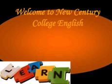 新世纪大学英语综合1_Unit..