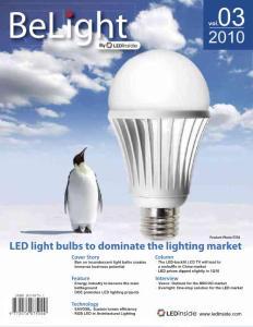 belight第三期杂志 LED灯泡将占领照明..