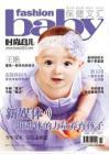 [整刊]《时尚育儿》2014年7月刊