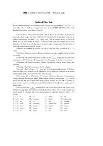 [真題解析類]-1990-2000年考研英語真題解析