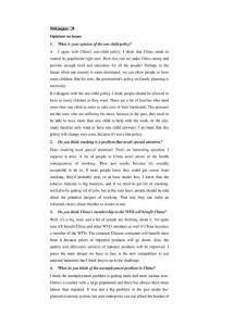 雅思口语第三阶段问题与答案