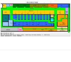 仓库规划平面图