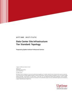 Data Center Site Infrastructure Tier Standard Topology:数据中心基础设施层标准拓扑