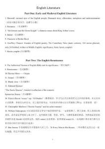 学英文最有用的