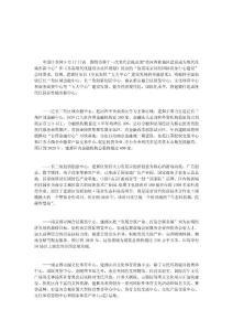 .南京河西新城加快发展结硕..