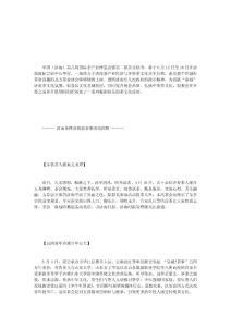 .第八届济南茶博会:茶文化风潮预演茶业峥..