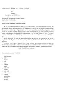 新概念4(含中文翻譯)