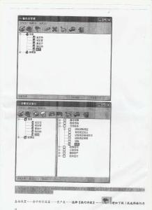 浙江温州无纸化会计从业电..