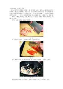 春节菜肴集锦