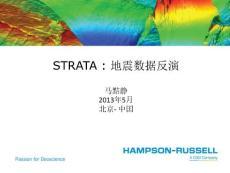 HRS-STRATA_9.0(新版本)操作手册