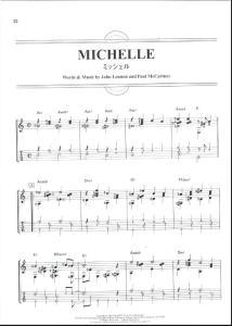 披头士《Michelle》指弹吉他谱