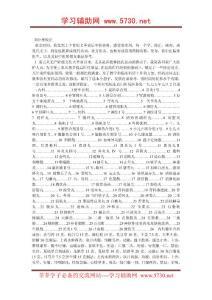 【新提醒】刘臣彬校正《中国中医研究院东直门医院协定处方》