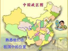 北京市的水资源